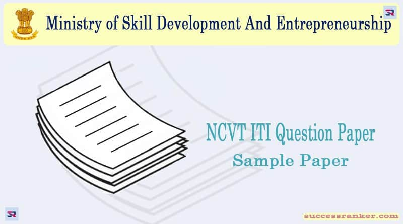 NCVT ITI Question Paper