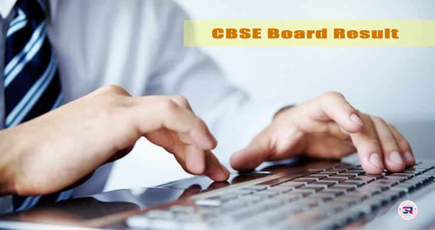 CBSE Board Result