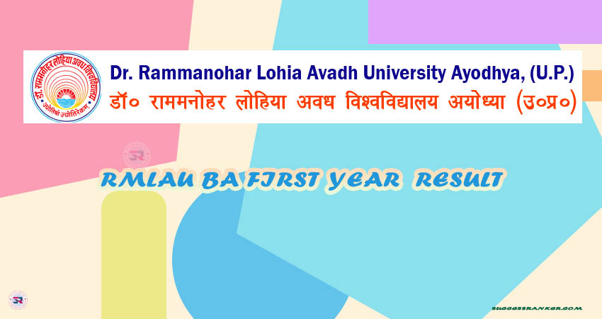 RMLAU BA First Year result