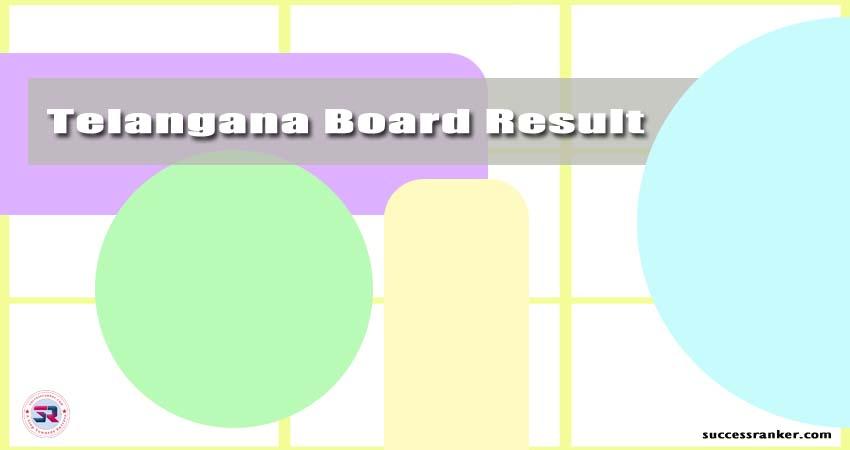Telangana Board Result